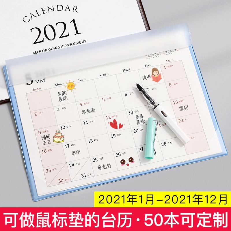Настенные / настольные календари Артикул 595064498718