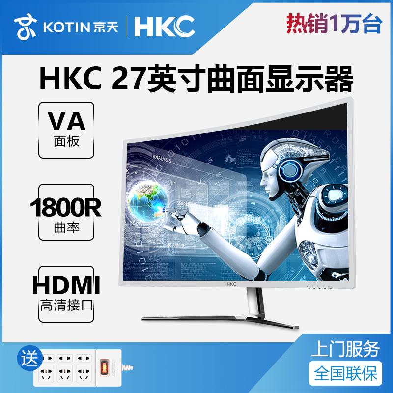 京天华盛C7000液晶屏幕台式显示屏 HKC 27英寸电脑显示器曲面屏27