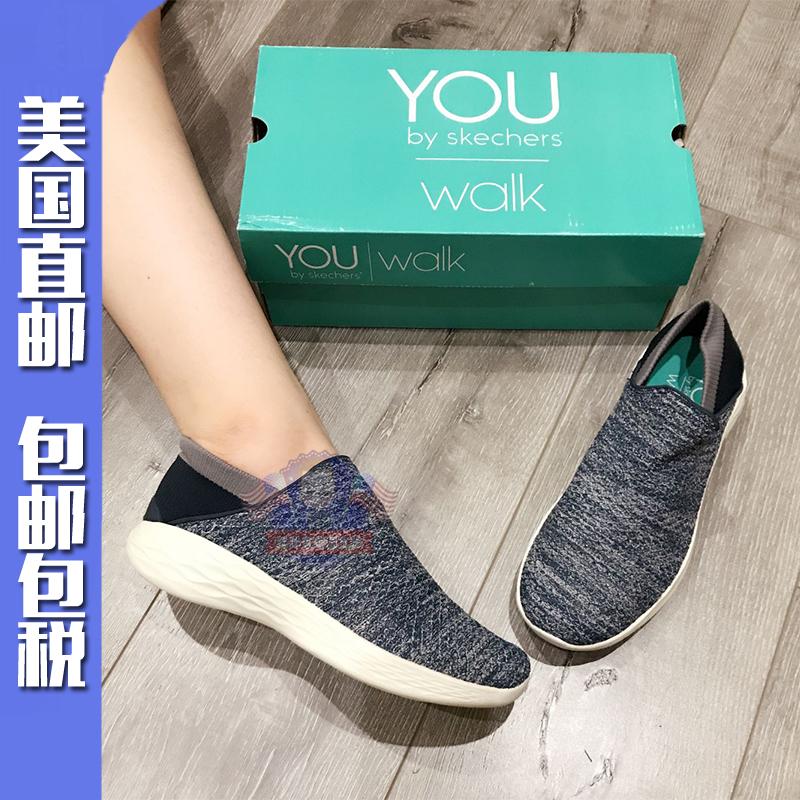 美国直邮 Skechers 斯凯奇you系列女士一脚蹬舒适休闲健步鞋