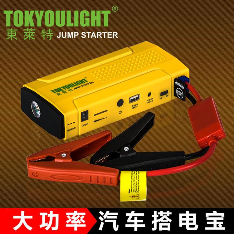 汽车电瓶线搭火线夹子蓄电池连接线应急电源搭电线打火过江龙纯铜