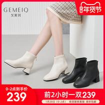 方头粗方跟时尚中跟女靴新款靴子欧美简约短靴2020千百度女鞋