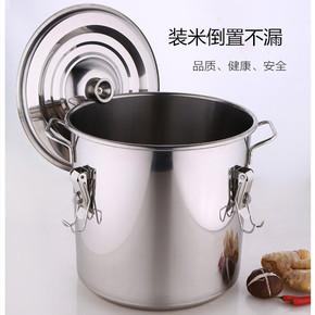 不锈钢米桶家用收纳防潮20斤50斤米缸防虫30斤面粉桶储米桶箱10KG