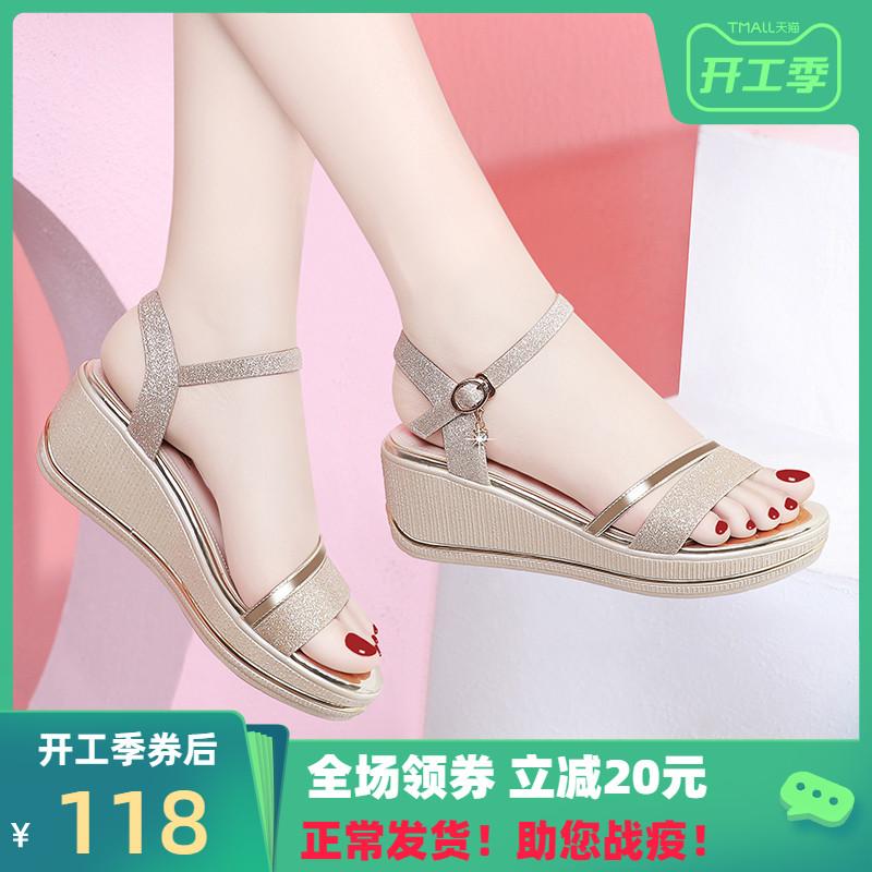 2020 summer new versatile muffin ROMAN SANDALS fairy WindNet red ins trendy slope sandals