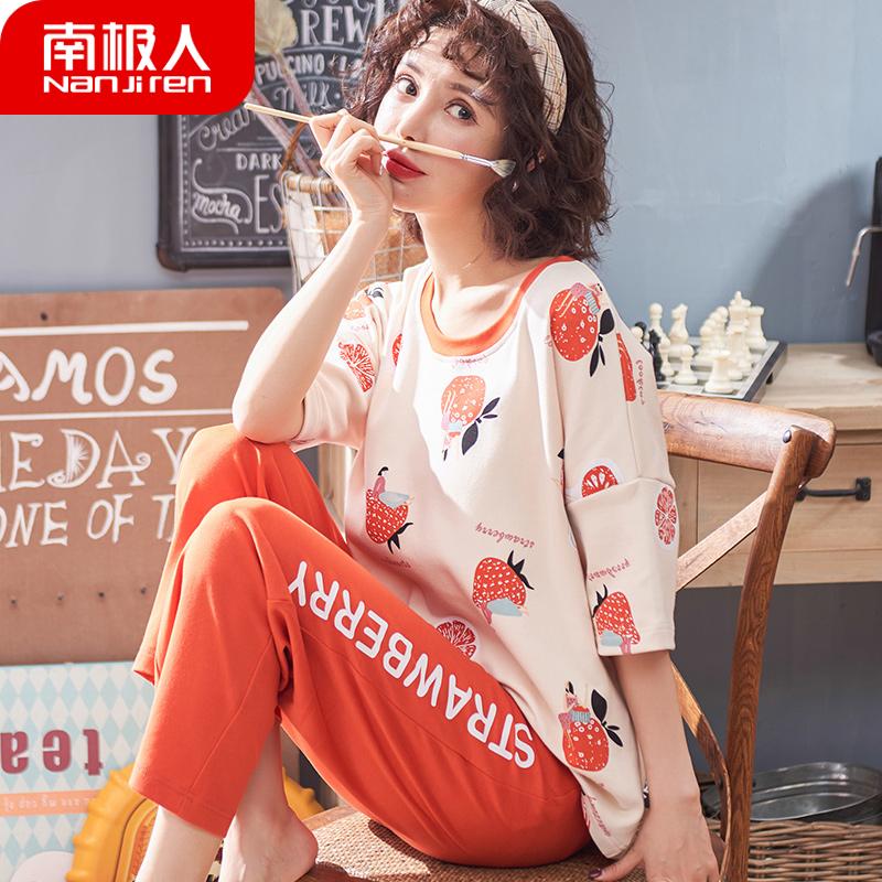 南极人夏季纯棉短袖长裤韩版夏睡衣