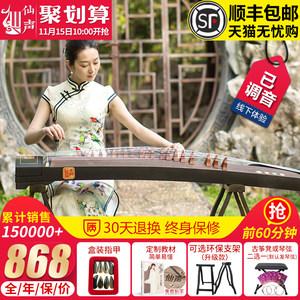 初学者教学演奏入门扬州琴仙声古筝