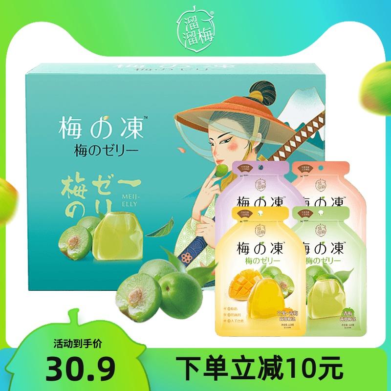 【溜溜梅国风版梅の冻120g*4袋】果冻