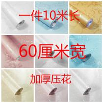 装饰壁纸宿舍背景墙贴纸pvc米卧室温馨防水10立体墙纸自粘3d加厚