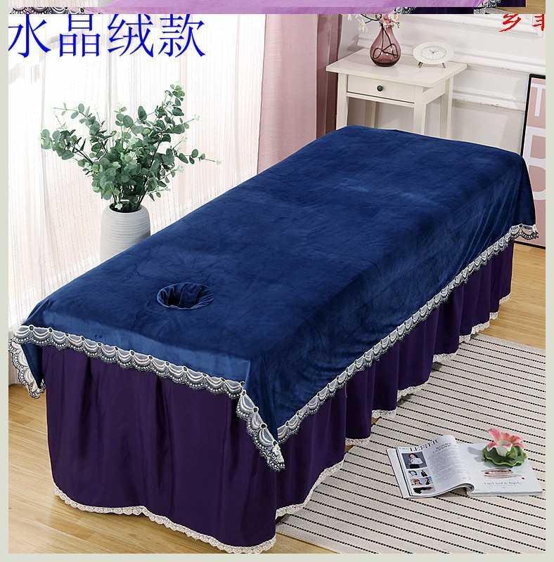 水晶绒推拿床单短毛绒美容院床单冬款床单带洞美体足疗推拿床单