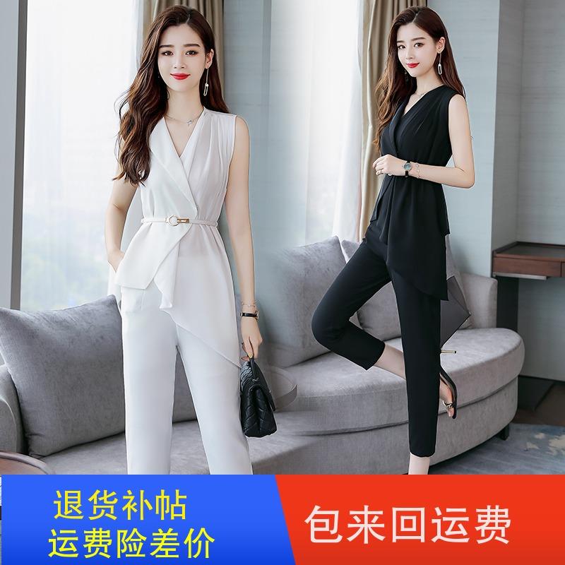 【实拍特价】夏季新款显瘦清凉舒适时髦职业白领女小脚裤两件套装
