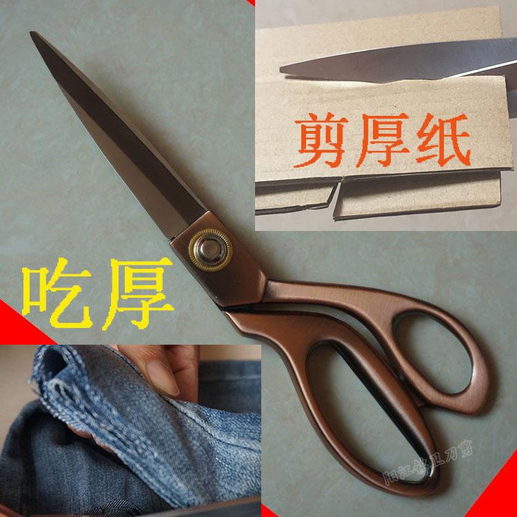 ドドトーンの同じタイプの裁断紙ハサミ服装ハサミ裁縫布裁断布カッティングステンレスハサミ