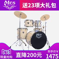 Mays mes барабаны взрослые профессиональные барабаны 5 барабанов 2 детские вводить дверь Начинающие музыкальные инструменты