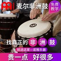 寸大人演奏云南手拍鼓12寸10寸8非洲鼓丽江手鼓初学者儿童幼儿园