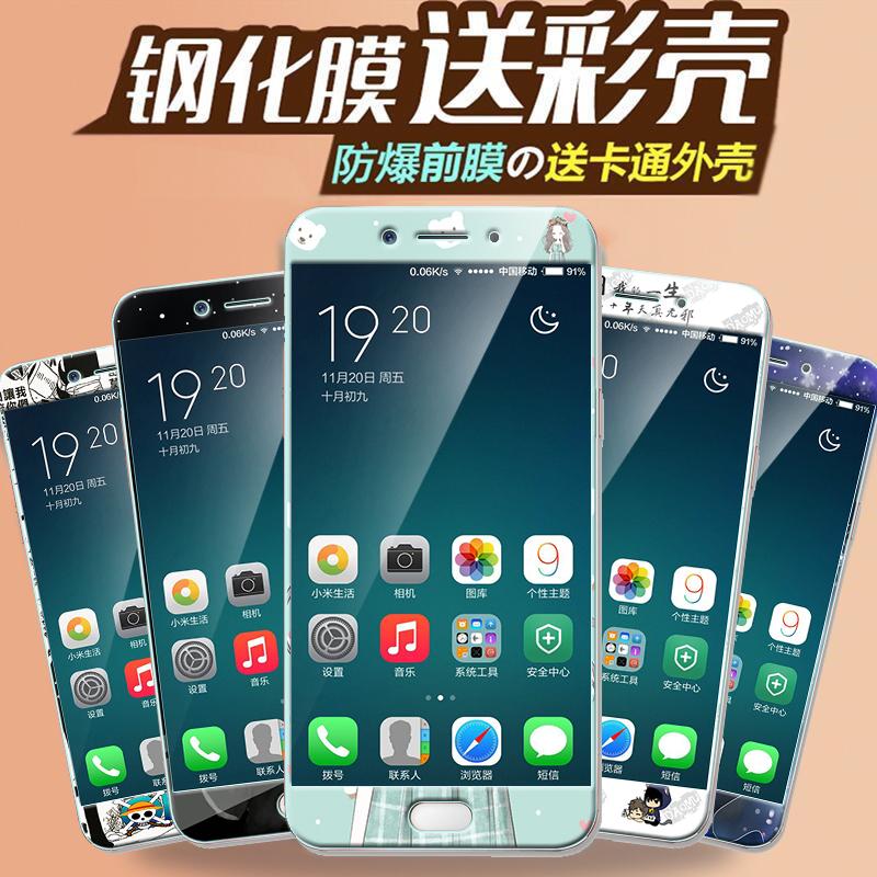 送手机壳苹果5s钢化膜彩膜iphone5s卡通全屏贴膜i5前后5彩色可爱