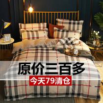 双人床单被套秋冬季床上四件套1.8m2.0m特价四件套全棉纯棉网红款