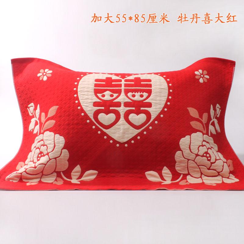 10月27日最新优惠红色枕巾纯棉加大款婚庆喜庆喜字一对装大红玫红结婚