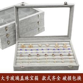 耳釘耳環首飾盒大容量戒指吊墜項鏈手鐲飾品展示盤收納帶蓋珠寶箱圖片