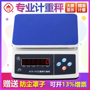 上海三峰牌acs-d11计重商用电子称