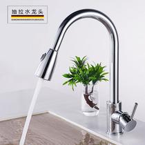 廚房龍頭家用洗碗池菜盆水槽冷熱抽拉式水龍頭伸縮可旋轉網紅防濺