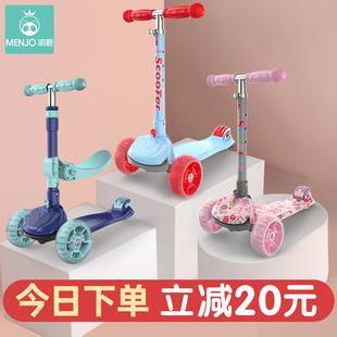 儿童滑板车3-6-12岁1小孩2踏板5三合一9男孩宝宝女单脚滑滑溜溜车