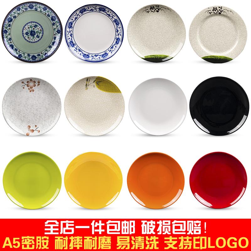 A5密胺仿瓷圆形盖浇饭盘子青花快餐平盘火锅塑料盘子自助餐盘菜盘
