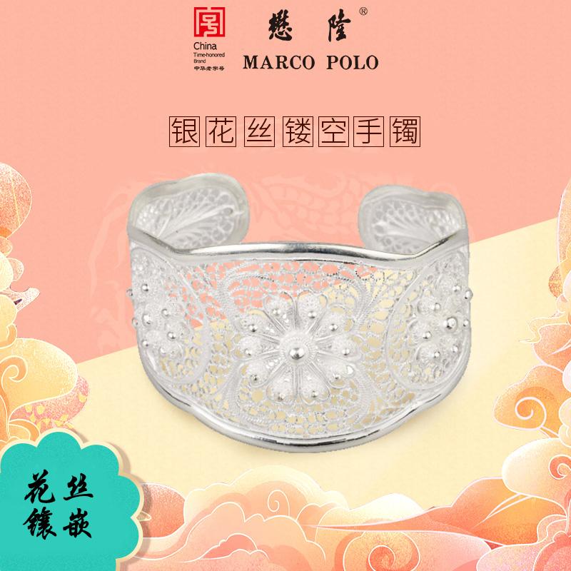 Maolong S925 Silver Handmade plain silver flower silk hollow out Bracelet retro Bracelet womens gift
