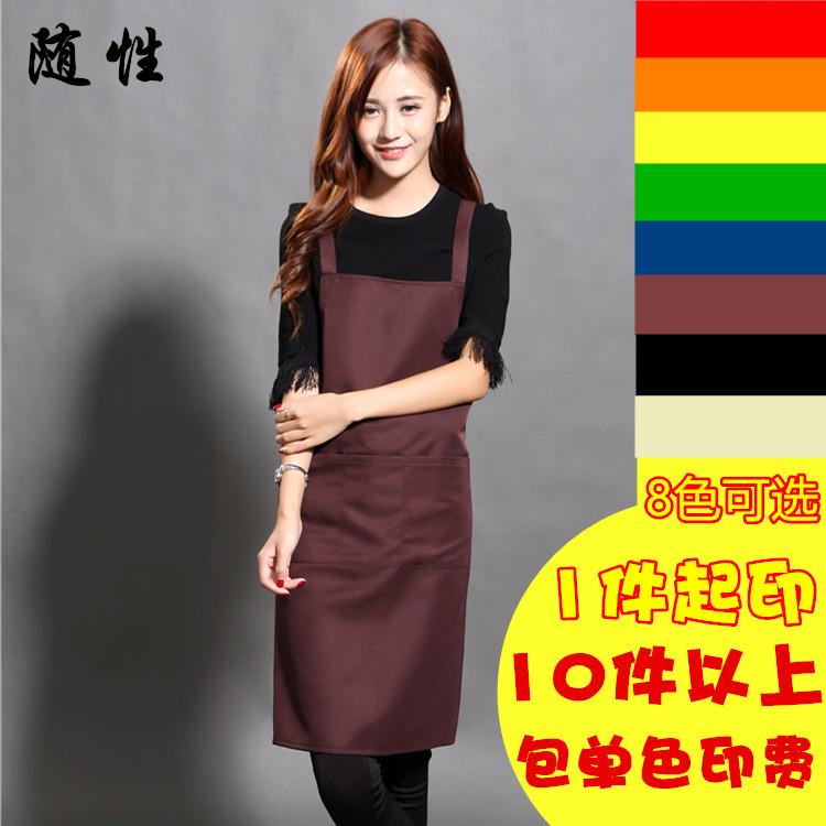 韩版时尚餐厅咖啡美甲水果店服务员厨房防水围裙广告定制logo包邮
