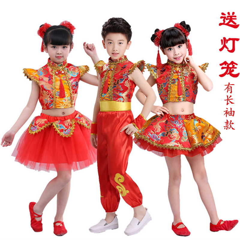 儿童开门红喜庆男女童中国风秧歌服