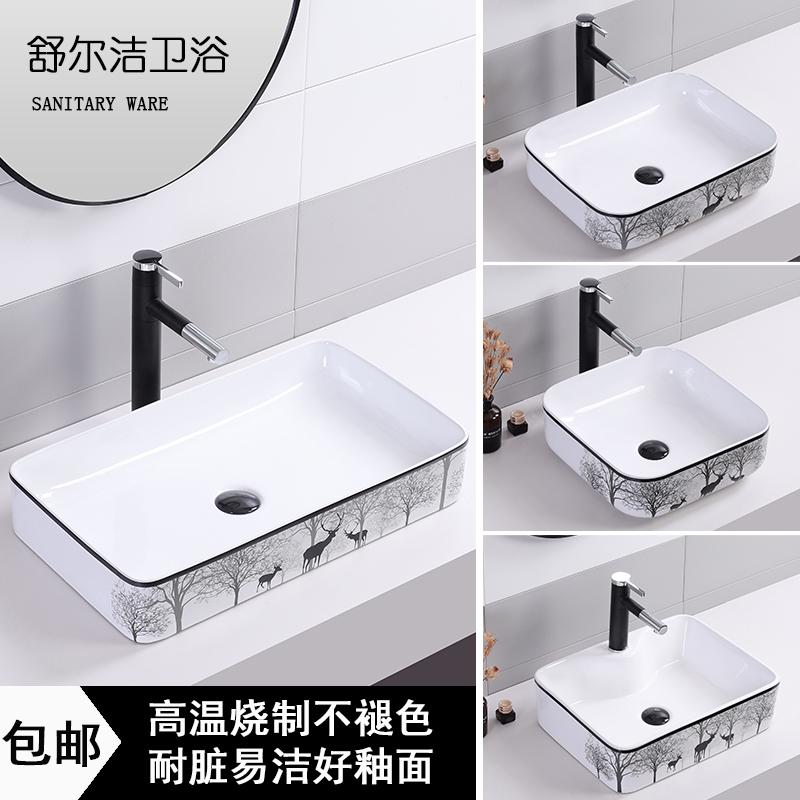 Раковины для ванной комнаты Артикул 582865199565