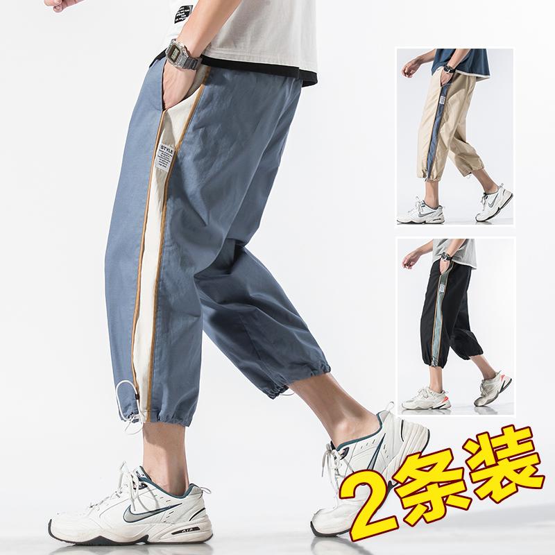 2020夏季短裤男薄款裤子七分裤宽松潮流九分运动八分男士休闲长裤