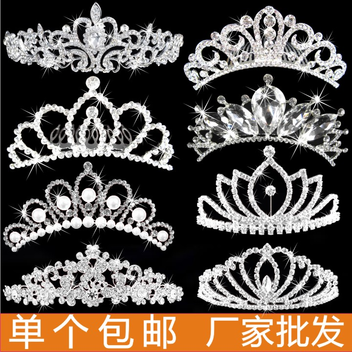 Bridal Jewelry beauty pageant pearl diamond Korean wedding comb hairband crown headdress new accessories crown