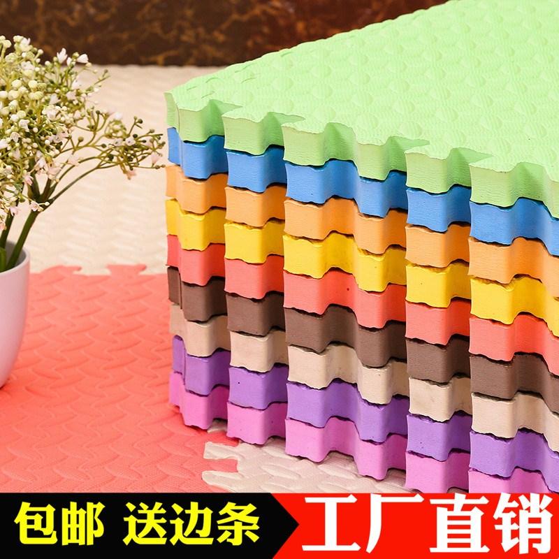 泡沫地垫家居方块室内隔水垫办公室厚底防滑垫有弹力彩色拼贴地板