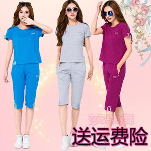 夏季纯棉短袖运动套装二件套女中老年休闲运动服圆领妈妈装7分裤