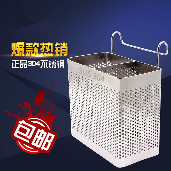304不锈钢筷子筒厨房挂式收纳盒