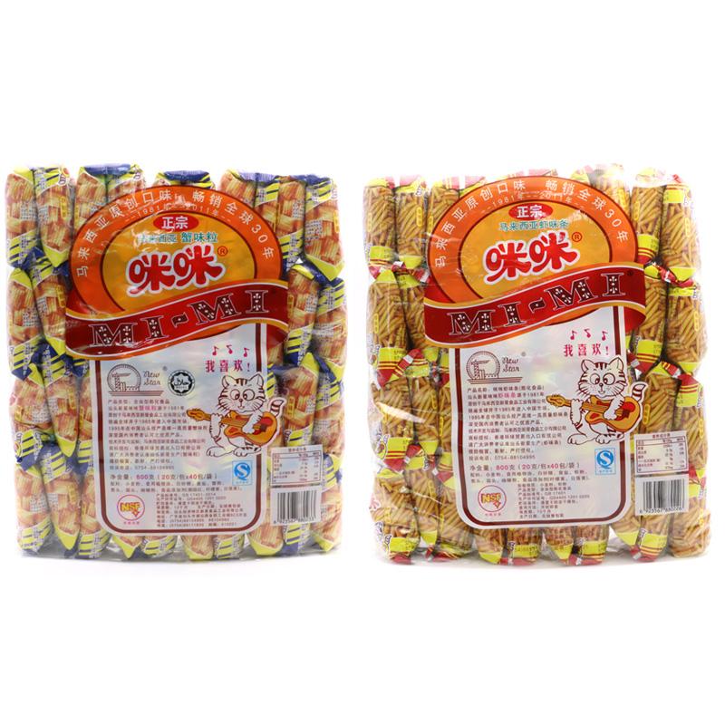 正宗马来西亚风味咪咪虾条20g*20包 80后儿时经典怀旧零食大礼包