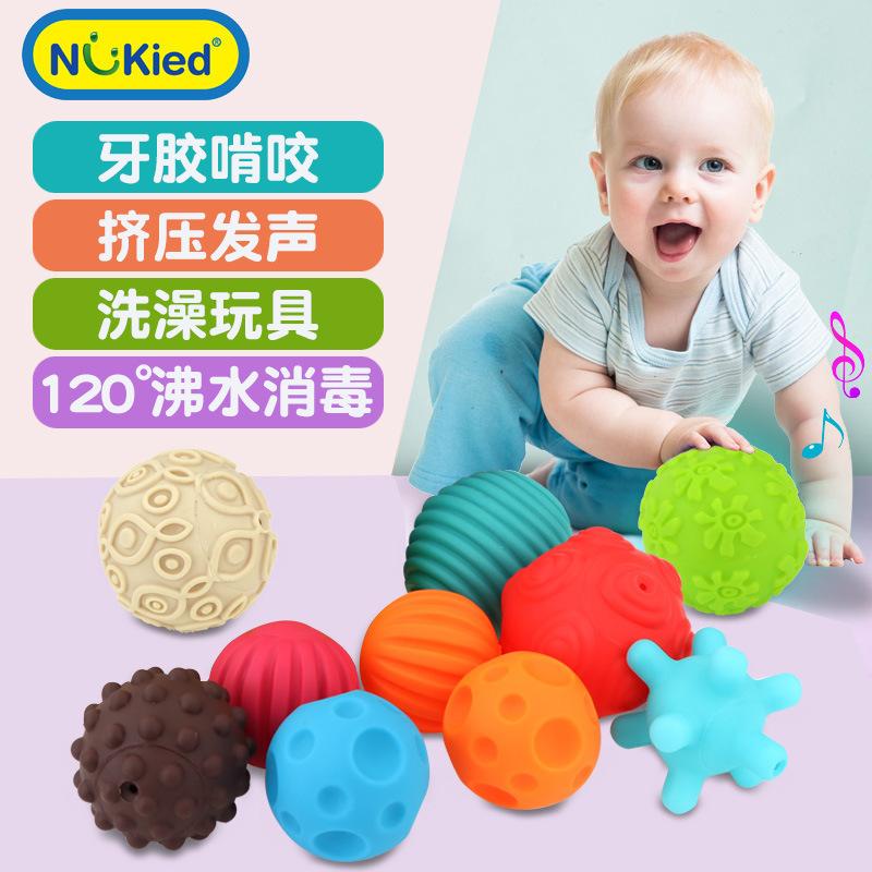 宝宝益智软胶怪状球抚触觉个按摩球
