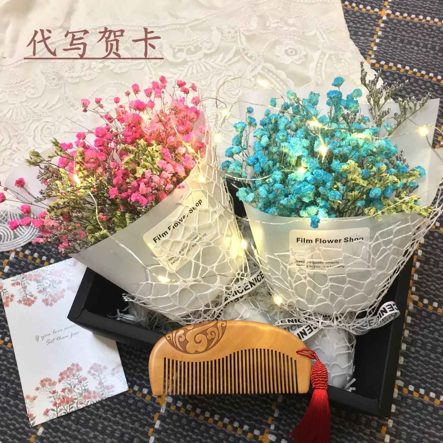 ドライフラワーの花束セット満天の星永生花网赤い誕生日プレゼントはガールフレンドにプレゼントします。