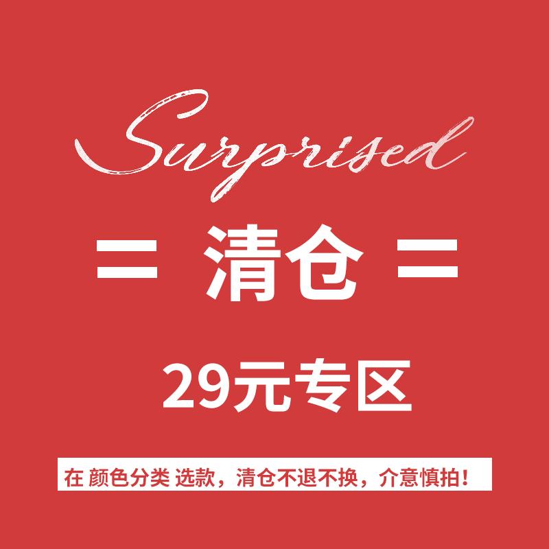【七夕福利】【一件29元,三件69元】可选款 不支持退换 介意慎拍