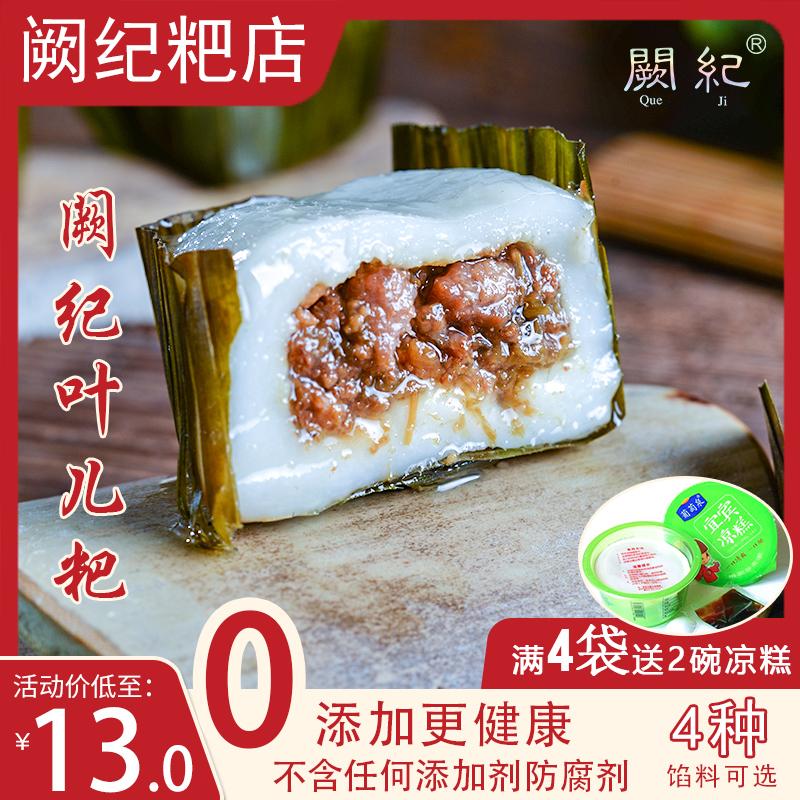四川乐山特产粑店叶儿粑猪儿粑特色小吃点心糯米雪媚娘10个