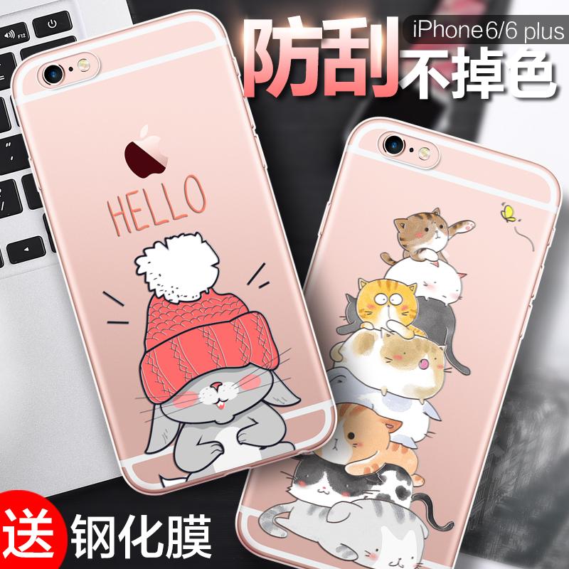 景为苹果6手机壳iPhone6plus硅胶6s透明软胶6sp可爱ip超薄i6女款超薄软壳六了puls防摔全包边ipone6新款潮牌