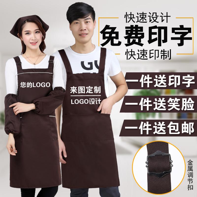 Корейский реклама фартук сделанный на заказ logo печать гвоздь молочный чай магазин супермаркеты кофе зал служба член работа одежда окружать талия