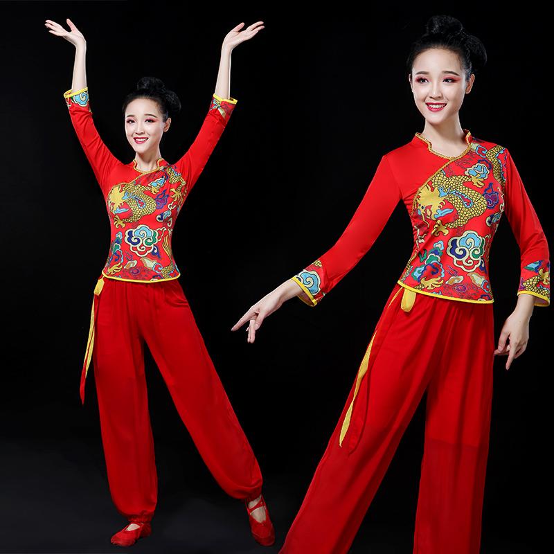 开门红春新款秧歌服演出服成人女民族喜庆扇子舞蹈服腰鼓服表演服