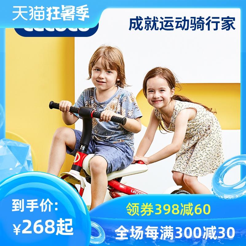 Трехколесные велосипеды Артикул 531496763174