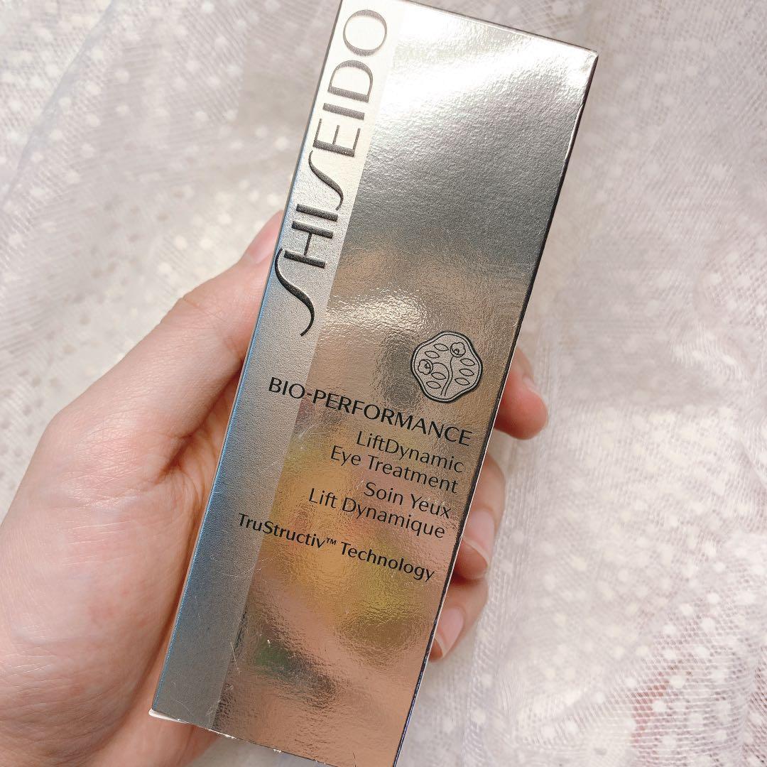 日本本土现货包邮资生堂Shiseido百优丰盈紧致眼霜15ml保湿淡纹图片