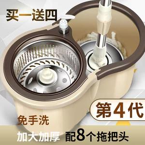 旋转式免手洗家用自动神器净拖把杆
