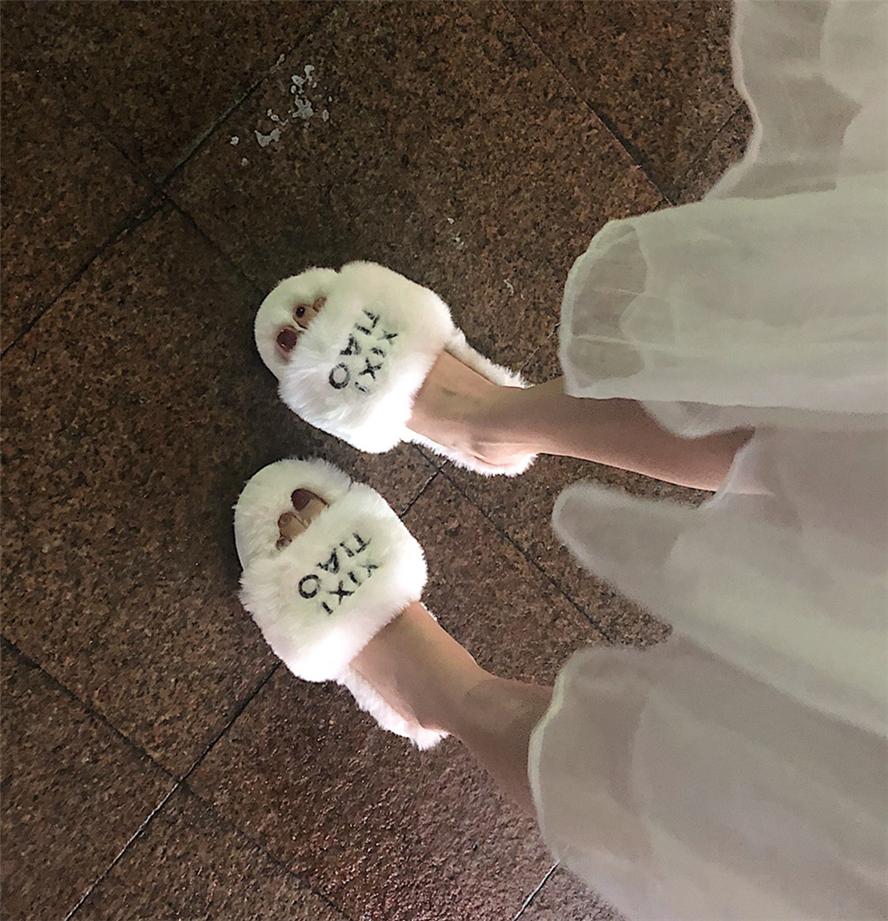 (用1元券)细细条ins仙女秋冬居家室内棉拖鞋