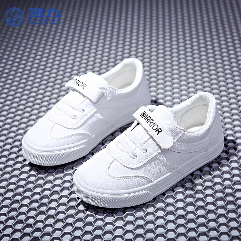 回力童鞋2018春季新款纯色女童运动鞋男童透气小白鞋小学生板鞋潮