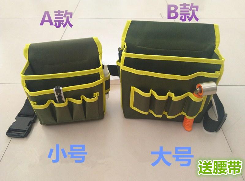 Паста стена бумага обои toolkit карман s многофункциональный служба аппаратные средства мощный пакет работа плотник специальный мешок почта