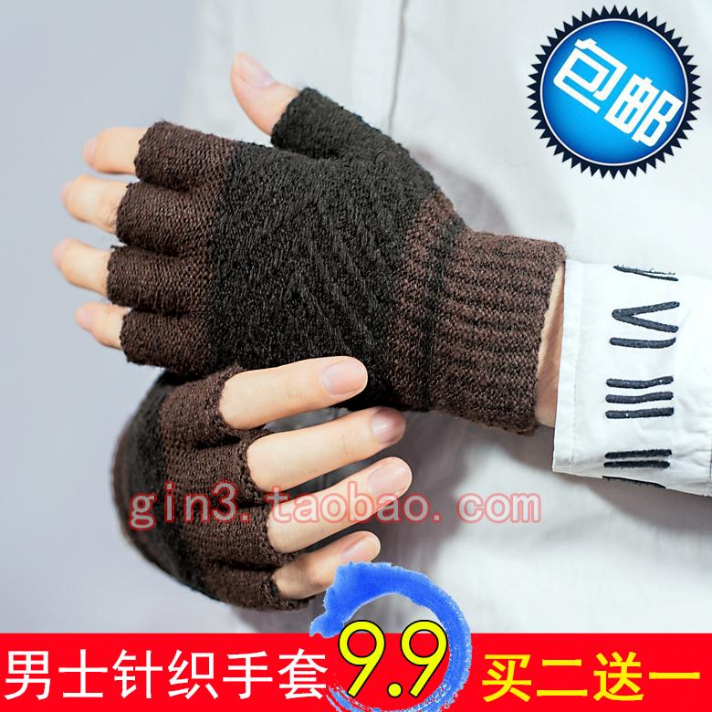 男士半指手套冬包邮半截针织毛线保暖 骑车露指全指手套短款漏指