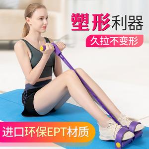 脚蹬拉力神器瘦肚子仰卧起坐辅助运动健身瑜伽器材家用弹力绳