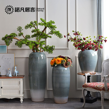 Nordic living room floor vase ceramic flower arrangement simple modern window creative dry flower decoration